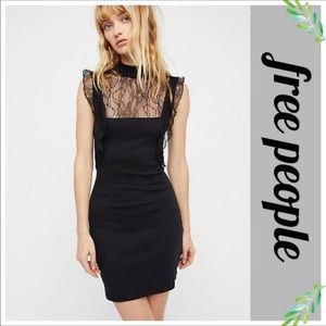 NWOT Free People lace bodycon dress